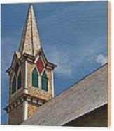 St Olaf Steeple Wood Print