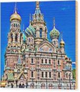 St Petersburg Church Wood Print