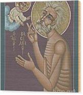 St. Vasily The Holy Fool 246 Wood Print
