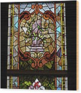 Stained Glass 3 Panel Vertical Composite 06 Wood Print