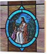 Stained Glass 4 Wood Print