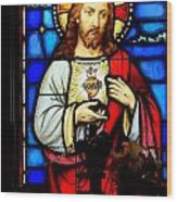 Stained Glass Saviour Wood Print
