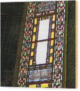 Stained Glass Window In Saint Sophia's In Istanbul-turkey  Wood Print