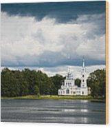 Stameriena Orthodox Church Wood Print