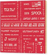 Star Trek Remembered In Red Wood Print