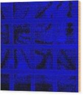 Starbox Neg Blue Wood Print