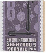 Starschips 08-poststamp - Shenzhou 5 Wood Print