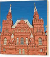 State Museum Of Russian History Wood Print