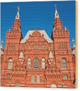 State Museum Of Russian History - Square Wood Print