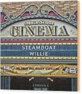 Steam Boat Willie Signage Main Street Disneyland 01 Wood Print