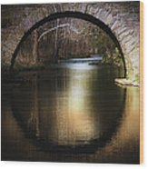 Stone Arch Bridge - Brick Texture Wood Print