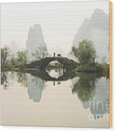 Stone Bridge In Guangxi Province China Wood Print