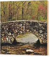 Stone Bridge In The Ozarks Wood Print by Benjamin Yeager
