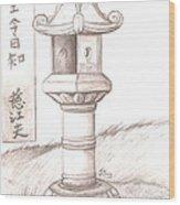 Stone Lantern II Wood Print