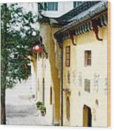 Street In Anhui Province China Wood Print