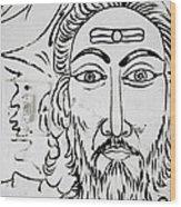 A Man In Cochin Wood Print