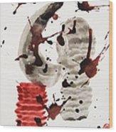 Subete No Shiko No Taisho Wood Print
