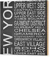 Subway New York 2 Wood Print