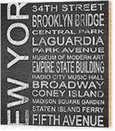 Subway New York 3 Wood Print