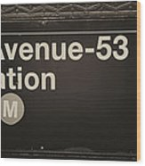 Subway Station Sign Wood Print