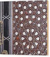 Sultan Ahmet Mausoleum Door 01 Wood Print