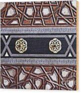 Sultan Ahmet Mausoleum Door 03 Wood Print