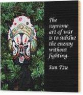 Sun Tzu's The Art Of War Wood Print