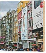 Sunday Afternoon On Pedestrian Walkway In Istanbul-turkey Wood Print