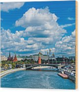 Sunny River And Moscow Kremlin Wood Print