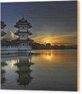 Sunset At Singapore Chinese Garden Wood Print