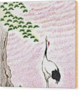Sunset Wood Print by Keiko Katsuta