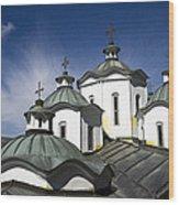Sv Joakim Osogovski In Macedonia Wood Print