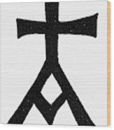 Symbols Chrisma Wood Print