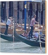 Syncronized Gondoliers Wood Print