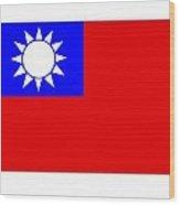 Taiwan Flag Wood Print