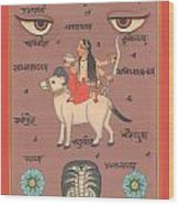 Tantra Tantric Arwork Painting Yoga India Miniature Painting Drawing Portrait  Wood Print