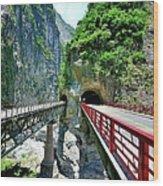 Taroko Gorge Wood Print