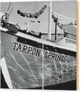 Tarpon Springs Spongeboat Black And White Wood Print