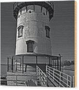 Tarrytown Lighthouse Bw Wood Print