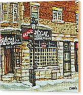 Taverne La Chic Regal Pointe St.charles Jazz Bar Montreal Paintings Winter Street Scene Original Art Wood Print