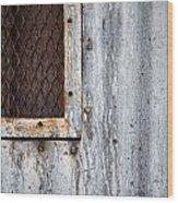 Tears On Steel Wood Print by Peter Tellone