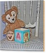 Teddy And Toy Box Wood Print
