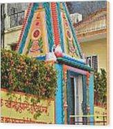 Colorful Temple - Rishikesh India Wood Print