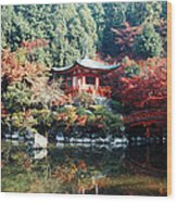 Temple Behind A Pond, Daigo-ji Temple Wood Print