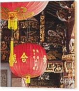 Temple Lanterns 01 Wood Print