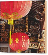 Temple Lanterns 02 Wood Print