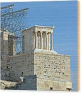 Temple Of Athena Nike Wood Print