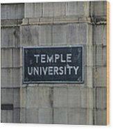 Temple U Wood Print