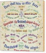 Ten Commandments Calligraphy 1889 Wood Print