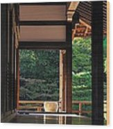 Tenryui-ji - Temple - Kyoto Wood Print